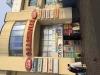 Фотографии торгового комплекса Славянский и торговой площади Голутвин г. Коломна (рис.2)