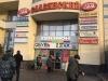 Фотографии торгового комплекса Славянский и торговой площади Голутвин г. Коломна (рис.3)