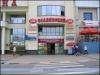 Фотографии торгового комплекса Славянский и торговой площади Голутвин г. Коломна (рис.17)