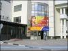Фотографии торгового комплекса Славянский и торговой площади Голутвин г. Коломна (рис.20)