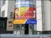 Фотографии торгового комплекса Славянский и торговой площади Голутвин г. Коломна (рис.25)