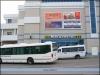 Фотографии торгового комплекса Славянский и торговой площади Голутвин г. Коломна (рис.31)