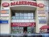 Фотографии торгового комплекса Славянский и торговой площади Голутвин г. Коломна (рис.34)